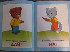 Shkola_semi_gnomov_0-1_11