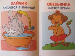Shkola_semi_gnomov_0-1_17