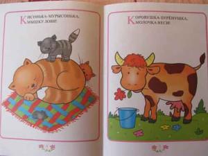 Shkola_semi_gnomov_0-1_23
