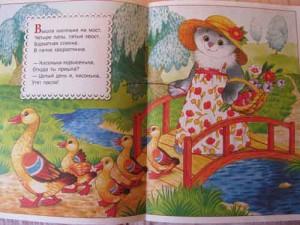 Shkola_semi_gnomov_0-1_29