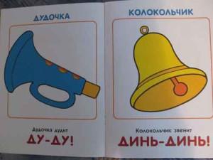 Shkola_semi_gnomov_0-1_8