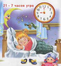vremya8