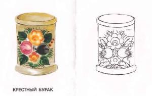 raskraska_narodnie_promisly6