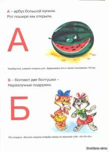 alfavit_v_stihah8
