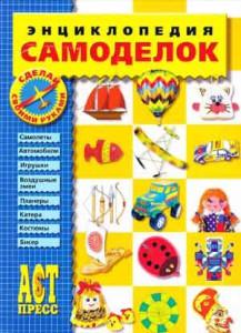 entsiklopedia10