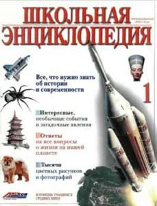 entsiklopedia14