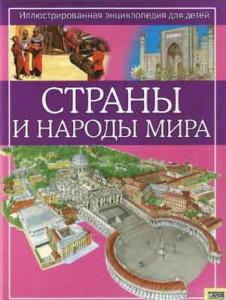 entsiklopedia8
