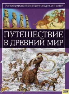 entsiklopedia9