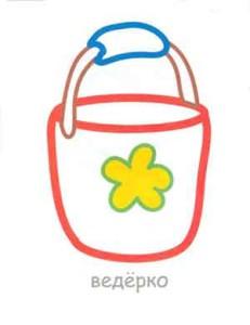 raskraska_dlya_malenkih14