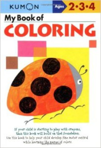 KUMON_2-3-4_years_My_first_book_of_colouring