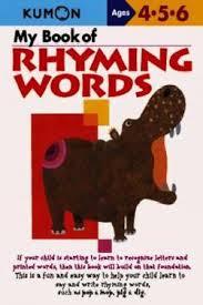 KUMON_4-5-6_years_My_book_of_rhyming_words