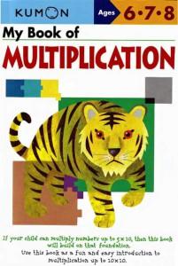 KUMON_6-7-8_years_My_Book_of_Multiplication