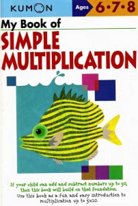 KUMON_6-7-8_years_My_Book_of_Simplе_Multiplication