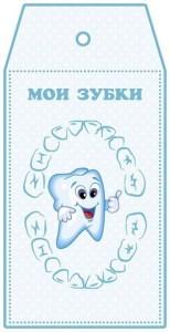 birochki_malchik2