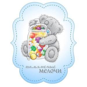 birochki_solrovizha