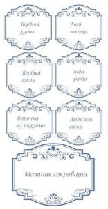 sokrovosha_mamy1