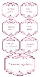 sokrovosha_mamy2
