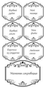 sokrovosha_mamy3