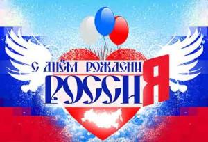 stihi_russia