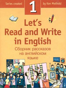 Lets-Read-and-Write-in-English