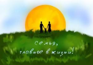 semiya_stihi2
