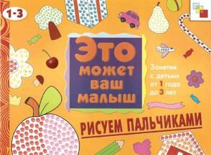 eto_mozhet_vash_malysh_17