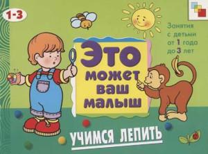 eto_mozhet_vash_malysh_4