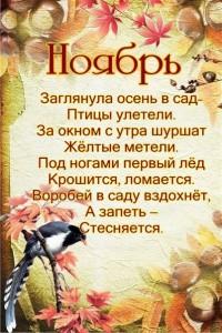Стихи про осень для детей | МАМА И МАЛЫШ