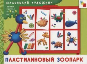 Plastilinovy_zoopark_Malenky_khudozhnik