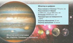 kosmos11