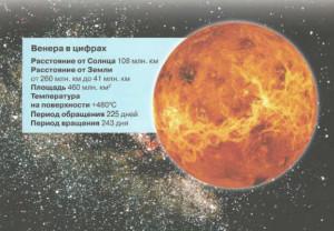 kosmos9